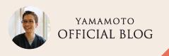 山本クリニックblog